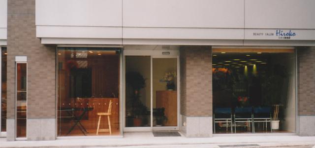 ヒロコ美容室